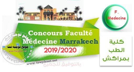 Présélection Concours Médecine Marrakech 2019 - 2020