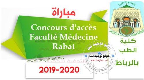 Présélection Concours Médecine Rabat 2019 - 2020