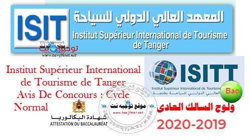 Bac Concours  ISITT isit Tanger Cycle Normal Tourisme 2019-2020 المعهد الدولي للسياحة طنجة