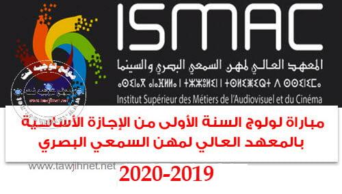 Résultats  définitifs Concours ISMAC Rabat  2019-2020