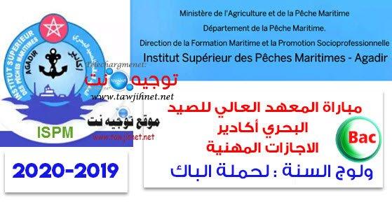 Préselection Concours  ISPM Agadir 2018-2019