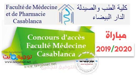Résultats définitifs Concours Médecine FMP Casablanca 2019-2020 نتائج نهائية الطب الدر البيضاء