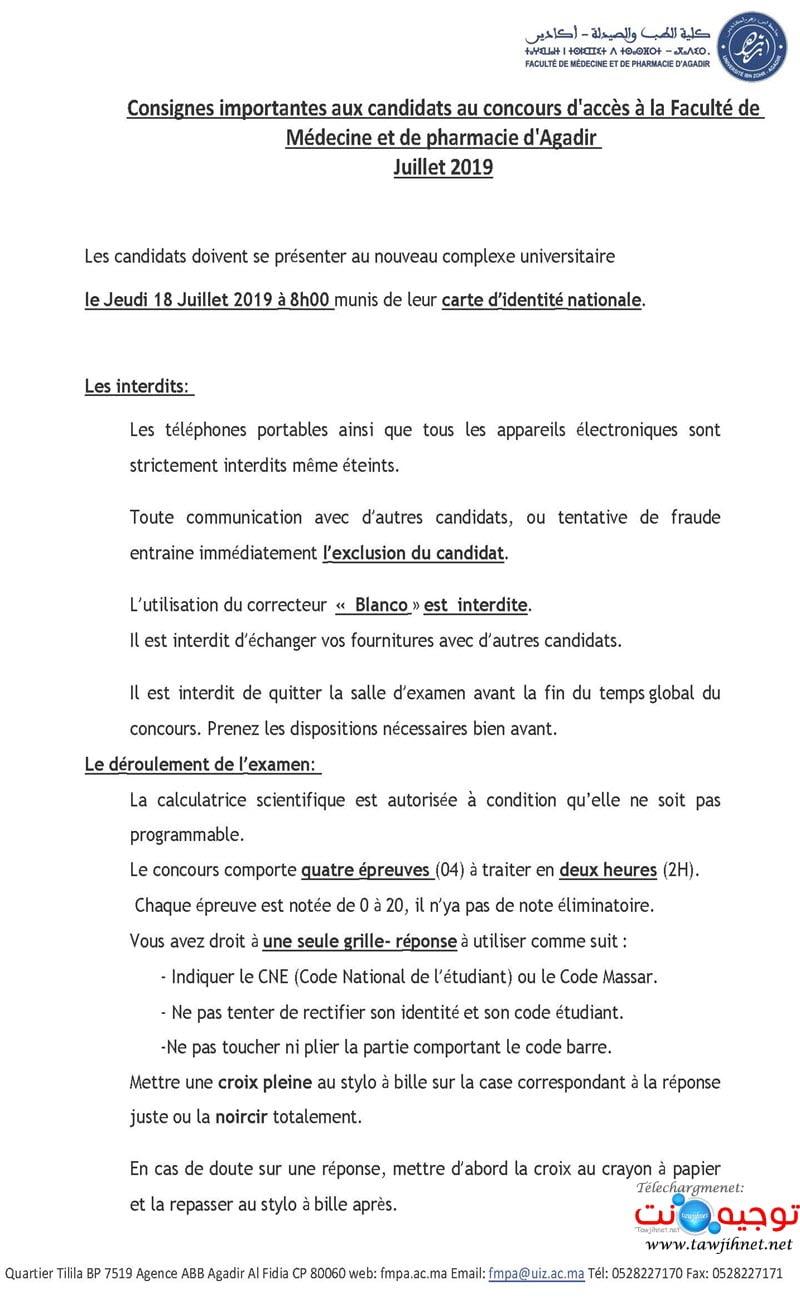 Présélection Concours Médecine Agadir 2019 consignes