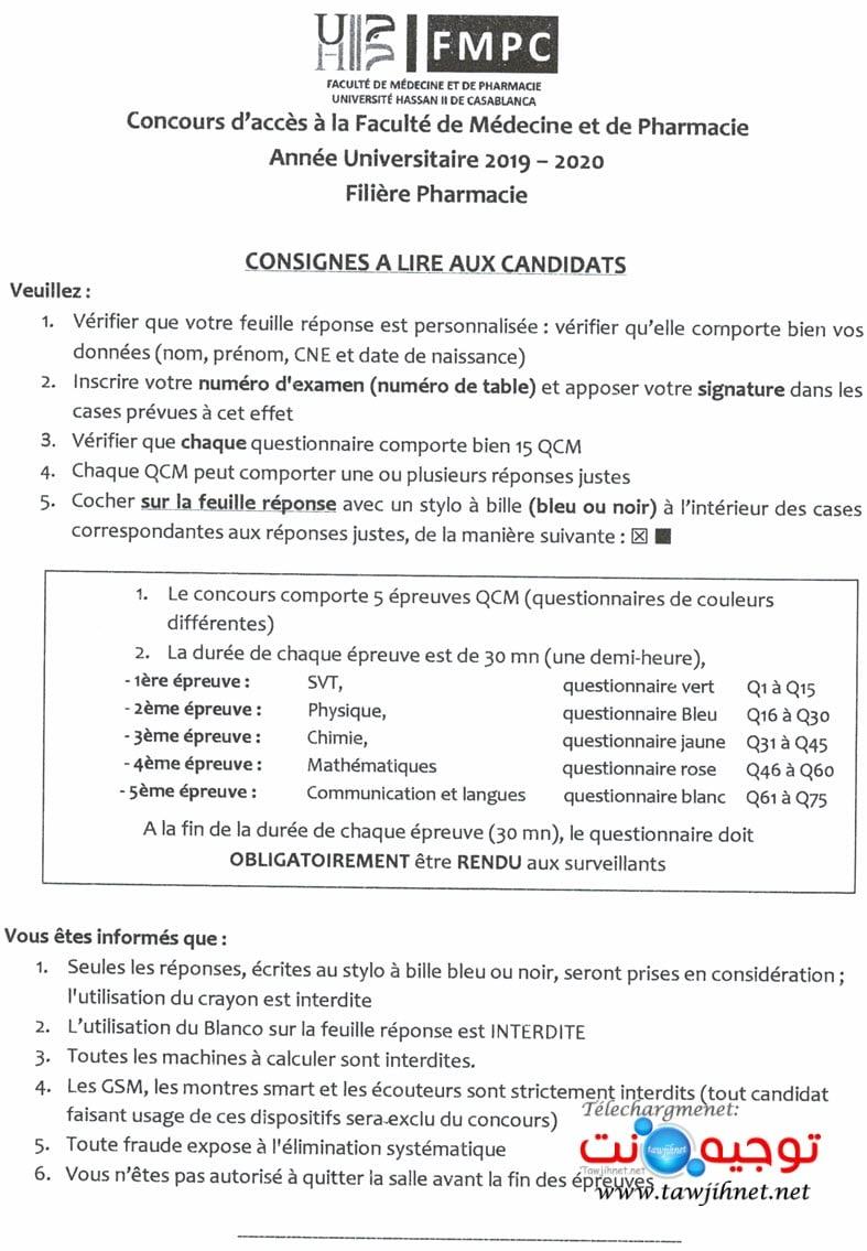consignes Concours pharmacie Casa casablanca 2019-2020