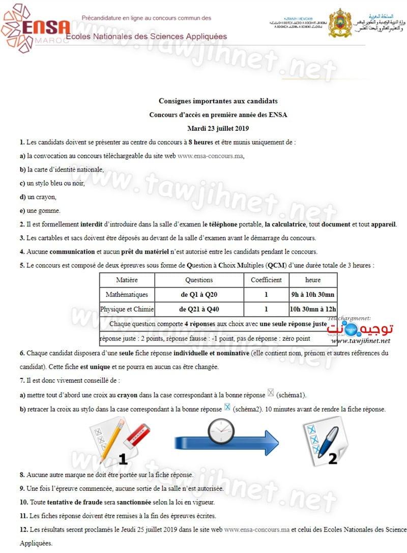 Consignes importantes Concours ENSA Bac
