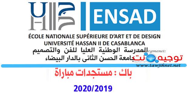 Résultats préselection ENSAD casa 2019 Ecole Nationale Supérieure d'Art et de Design
