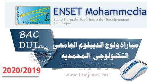 Bac DUT ENSET Mohammedia2019-2020