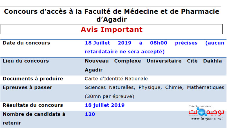 Présélection Concours Médecine Agadir 2019 - 2020