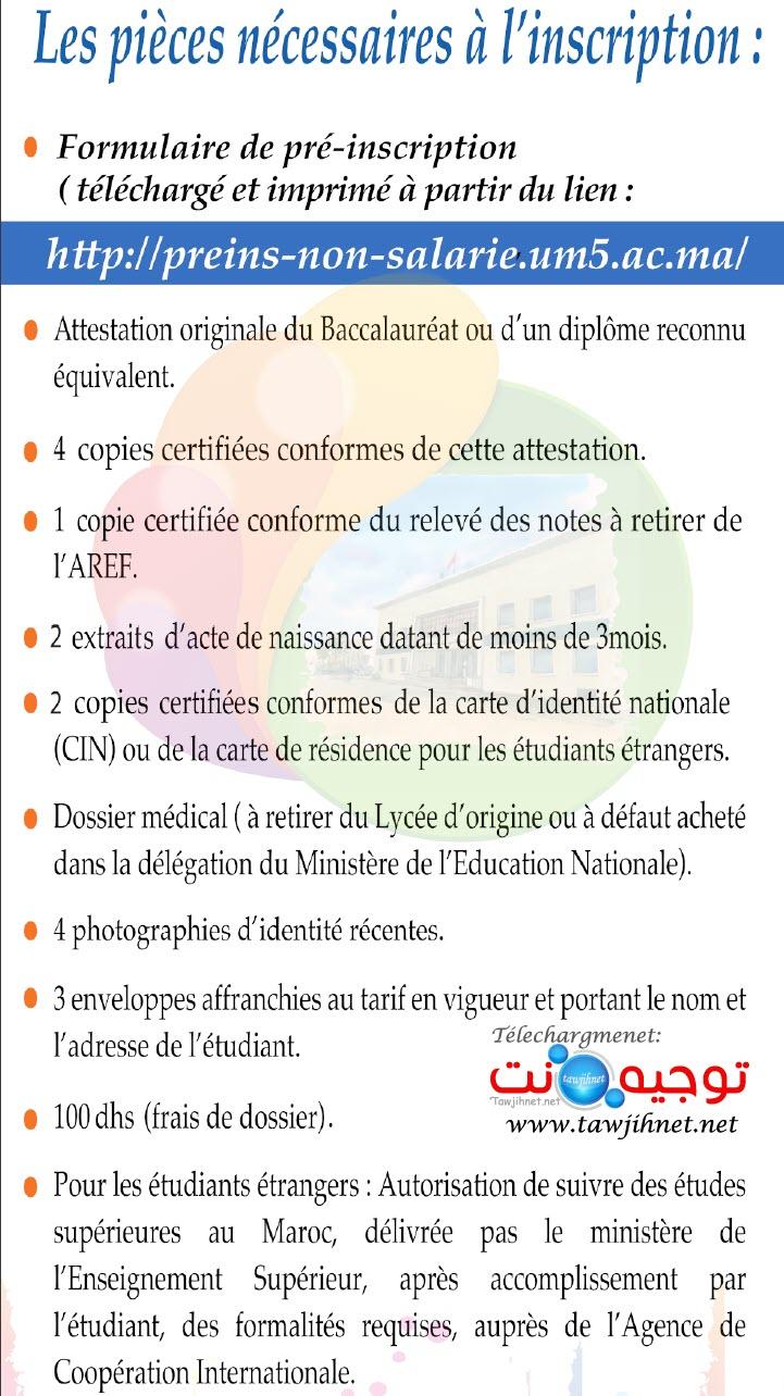 FS Rabat