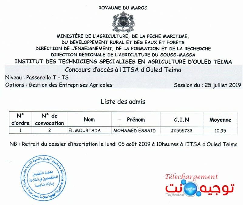 Résultats Concours Institut Agricole oulad teima Formation des Techniciens Spécialisés 2019