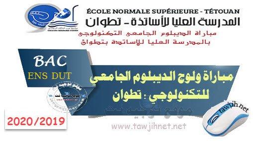 Résultats Selection DUT ENS Tétouan 2019-2020