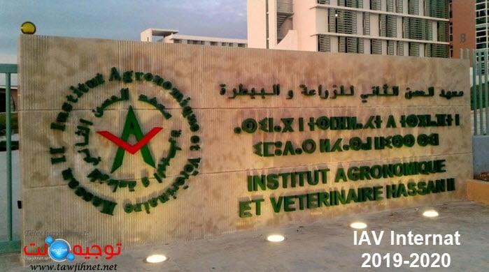 Inscription Internat IAV 2019-2020