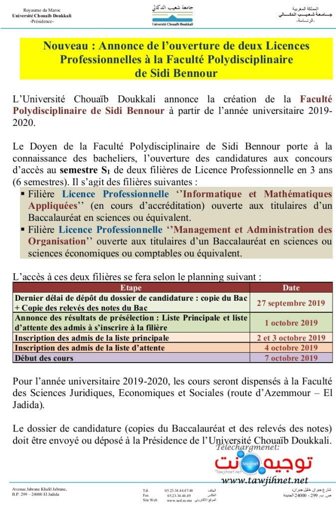 Bac Licences Professionnelles  lp Faculté Polydisciplinaire de Sidi Bennour  2019-2020