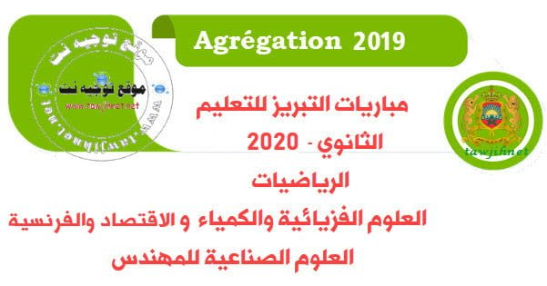 Men fr Concours Agrégation session2020