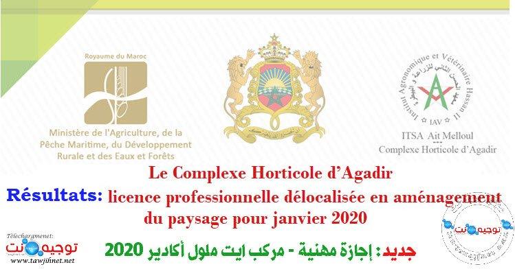 COMPLEXE HORTICOLE AGADIR Résultats licence professionnelle en aménagement du paysage 2020