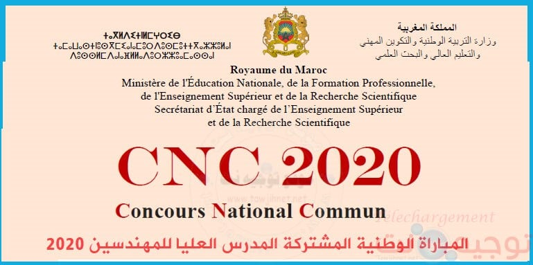 Liste globale candidatures validees concours cnc 2020