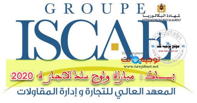 Concours d'accès en 1ère année de licence ISCAE Année 2020 - 2021