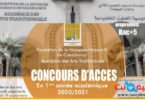 Concours AAT Casa Filières techniques 2020-2021