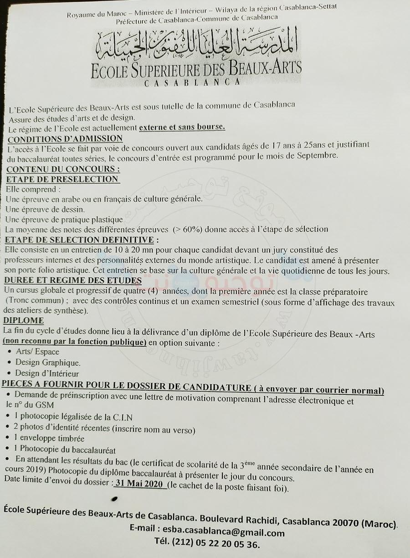 Concours ESBA Ecole Supérieure Beaux Arts Casablanca ESBAC 2020