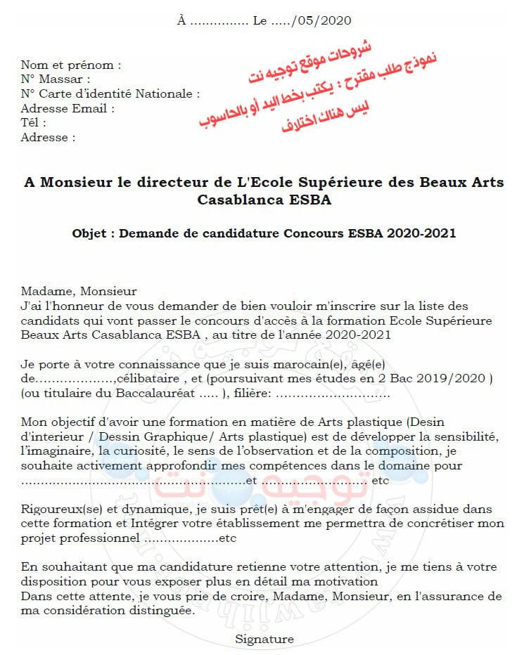 demande-esba-2020