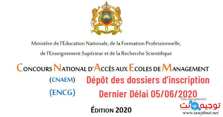 Dépôt Dossier Concours National  CNAEM Réseaux ENCG 2020