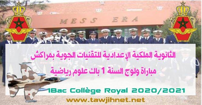 Concours Collège Royal  C.R.P.T.A  1 Bac S.Maths 2020 - 2021