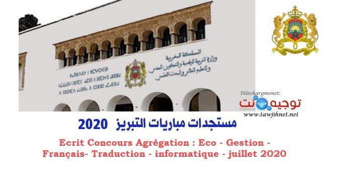 Ecrit Concours Agrégation eco gestion fr info traduction juillet 2020