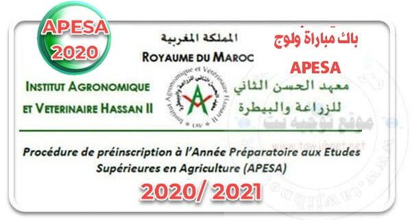 Bac Concours APESA IAV Rabat 2020 2021