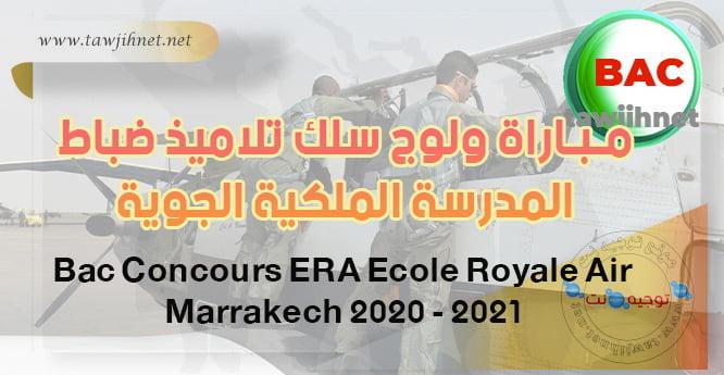 Bac Concours ERA Ecole Royale Air Marrakech 2020 - 2021 سلك تلاميذ ضباط المدرسة الملكية الجوية