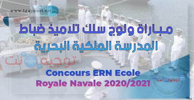 Concours ERN Casa Ecole Royale Navale  2020 - 2021