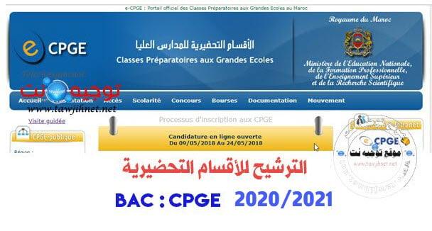 Bac Préinscription  CPGE 2020 - 2021
