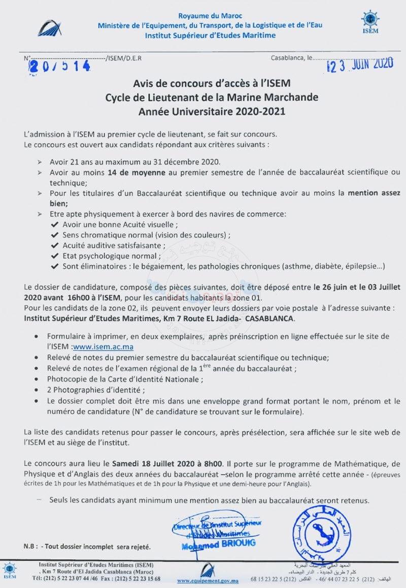 Bac Concours ISEM Casa 2020  2021