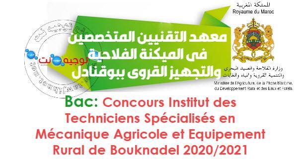 Bac Concours itsmaer Techniciens Spécialisés AgricoleBouknadel 2020 - 2021