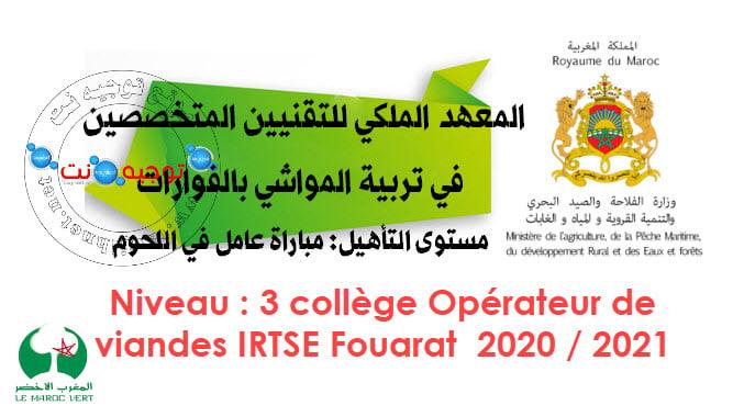 Opérateur viandes IRTSE Fouarat 2020 مستوى التأهيل مباراة عامل في اللحوم الفورات