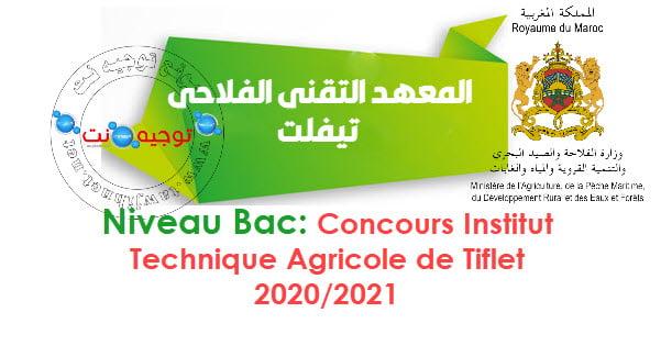Concours Techniciens Institut Technique Agricole Tiflet 2020 - 2021