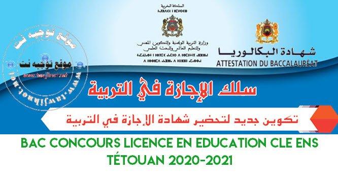 Bac Concours ENS Tétouanconcours CLE 2020 -2021 المدرسة العليا للأساتذة تطوان