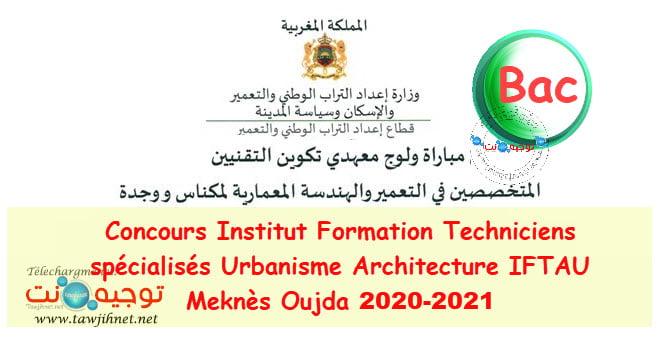 Concours IFTAU  Meknès Oujda 2020 - 2021 مباراة ولوج معهدي تكوين التقنيين المتخصصين في الهندسة المعمارية والتعمير بمكناس ووجدة 2020-2021