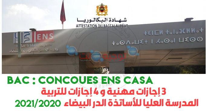 Bac Concours ENS Casa Licences Education CLE LP sport 2020 2021 المدرسة العليا للأساتذة الدار البيضاء
