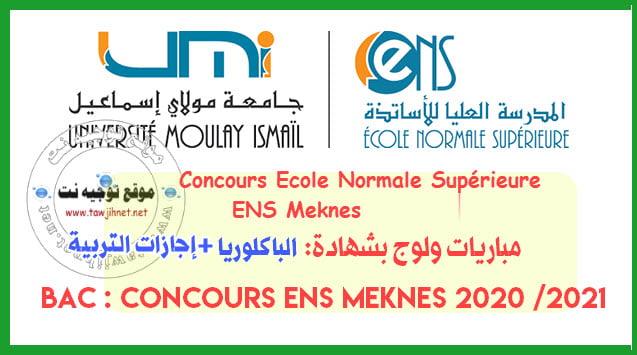 Concours Bac ENS Meknes Ecole Normale Supérieure 2020 -2021 المدرسة العليا للاساتدة بمكناس