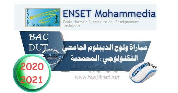 Concours Bac DUT ENSET Mohammedia2020 - 2021