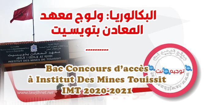 Résultats Sélection Bac Concours Institut  Mines TouissitIMT 2020
