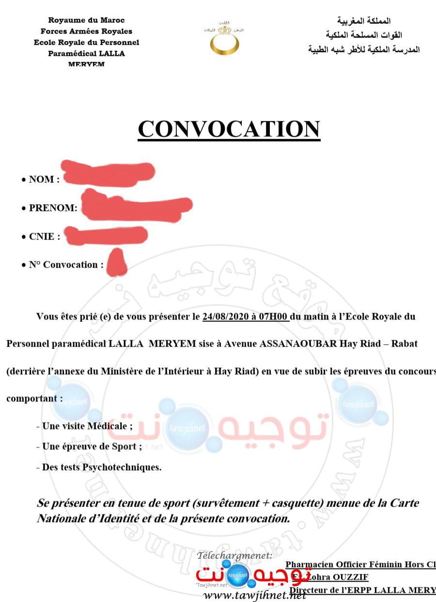 convcation-paramedical-sous-officiers-lala-meryem-2020.jpg