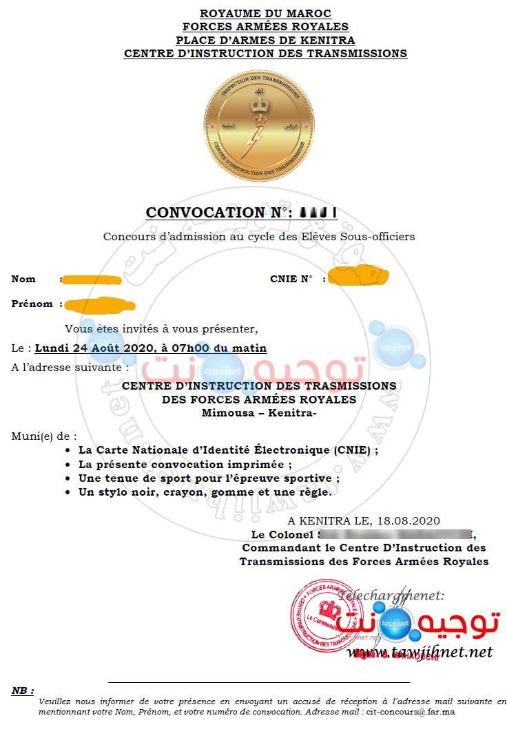 convocation-far-sous-officiers-2020.jpg