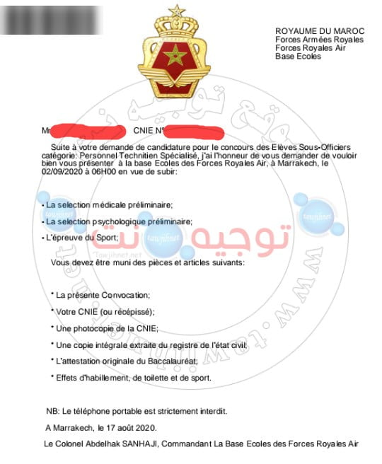 convocation-forces-air-pesonnel-techniciens-specialise-2020.jpg