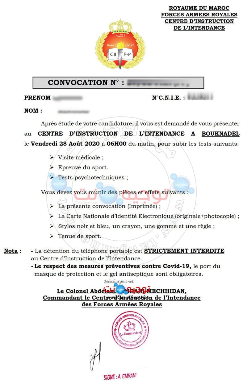 convocation-intendance-sous-officiers-2020.jpg