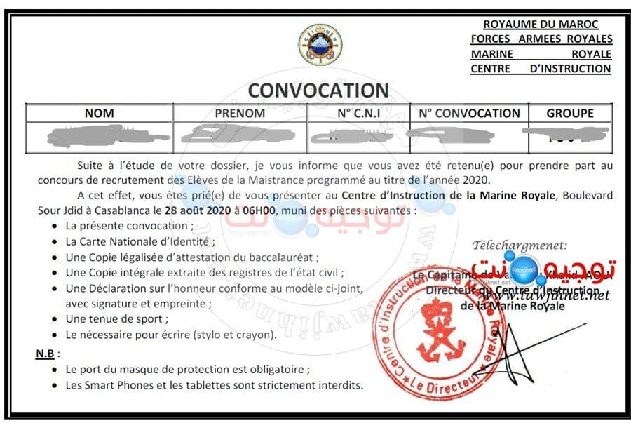 convocation-la-marine-2020.jpg