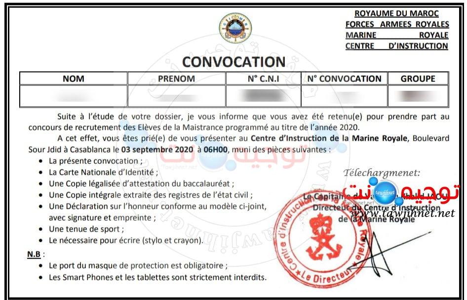 convocation-marine-royale-2020.jpg