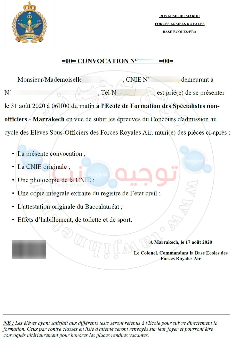 convocation-marrakech-forces-air-sous-officiers-2020.jpg
