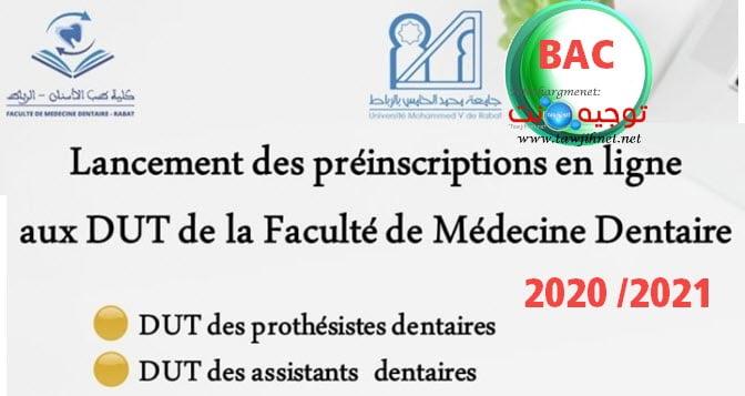 DUT Prothèses Assistants Dentaires Rabat FMD  2020 2021
