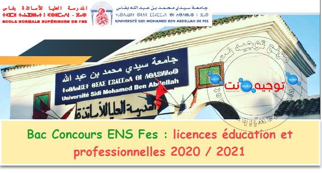Résultats définitifs ENS Fes CLE et LP  2020 2021
